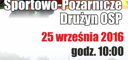 Plakat   Powiatowe Zawody Strażackie scaled