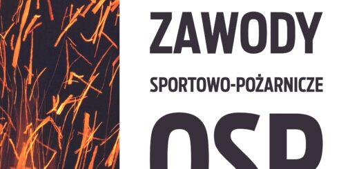 Plakat   Zawody OSP 2019 scaled