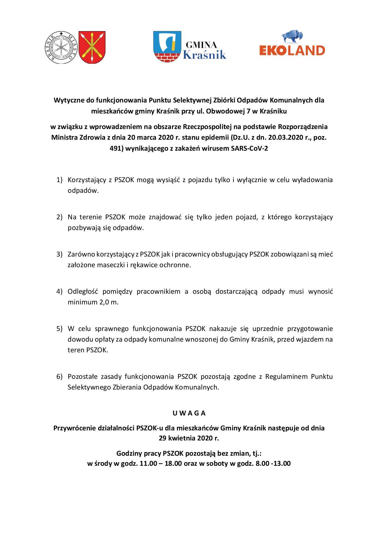 Wytyczne do funkcjonowania Punktu Selektywnej Zbiórki Odpadów Komunalnych
