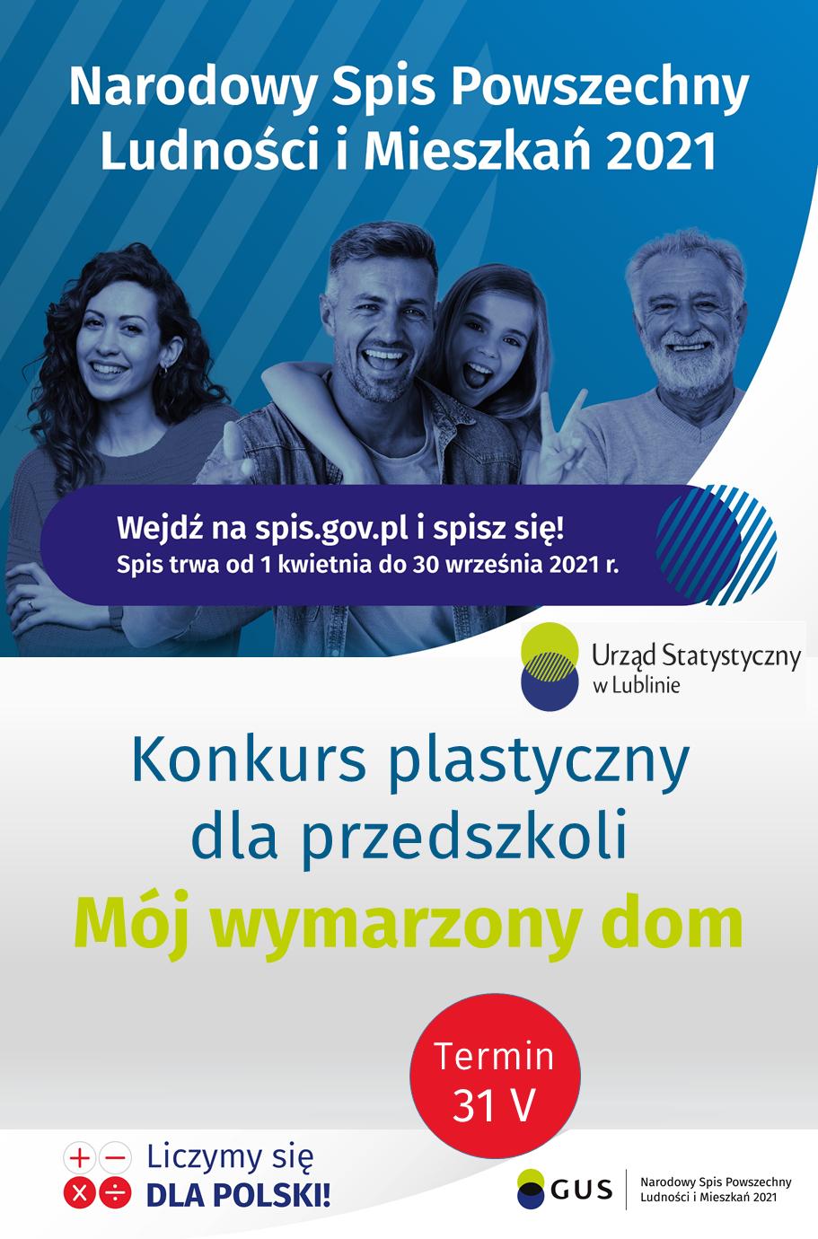 """Konkurs plastyczny dla placówek wychowania przedszkolnego pt. """"Mój wymarzony dom"""""""